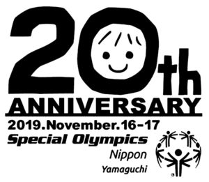 20周年記念イベントの詳細はこちらでチェック!!